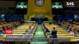 Новости мира: русские подняли шум из-за новых требований ООН к членам делегации