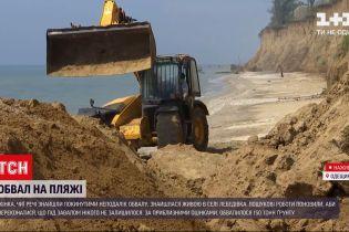 Новости Украины: остались ли под завалами земли в Лебедевке люди
