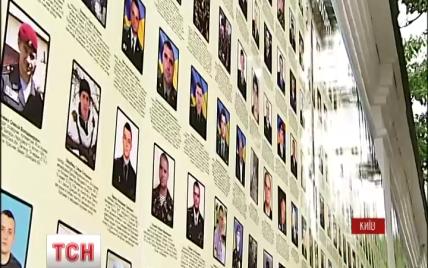 В Киеве открыли Стену памяти погибших за единство Украины