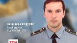 Президент присвоїв звання Героя України полковнику Аніщенку посмертно