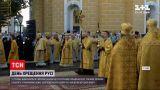 Новости Украины: второй день празднования годовщины Крещения Руси - верующие собрались на утренние молитвы