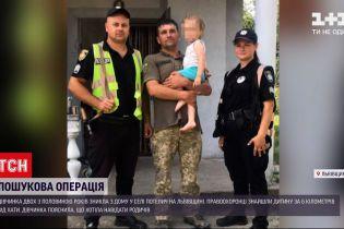 Новости Украины: во Львовской области девочка пошла к родственникам и потерялась