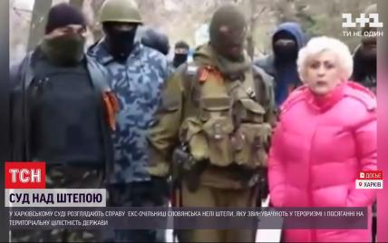 Ексочільницю Слов'янська, якій загрожує довічне ув'язнення, суд відпустив під особисте зобов'язання