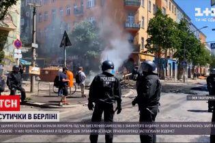 Новини світу: у Берліні 60 поліцейських зазнали поранень під час виселення жителів сквоту