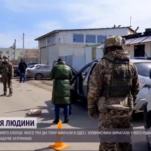 Похитили сына и требовали миллион долларов: в Киеве освободили 20-летнего заложника