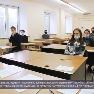 Пройти или сдать: в Украине состоялось ВНО по украинскому языку и литературе