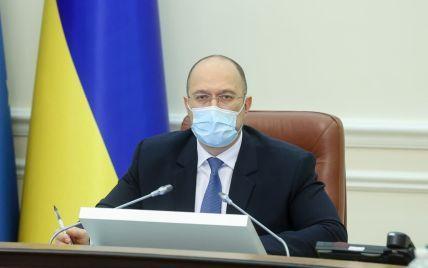 Украинцев ждут изменения карантинных правил: когда правительство согласует новые ограничения