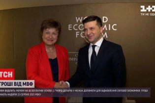 Новини світу: Україна отримає від МВФ 2 мільярди 700 мільйонів доларів до річниці Незалежності
