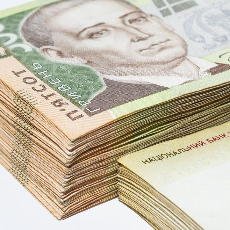 """Інфляція може швидко """"з'їсти"""" березневе підвищення пенсій і монетизацію субсидій"""
