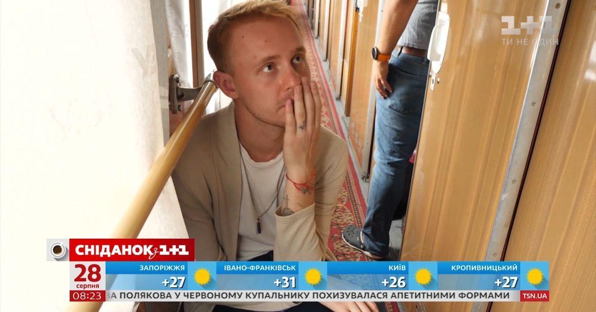 """Поездка на выживание: насколько чистые вагоны """"Укрзализныци"""""""