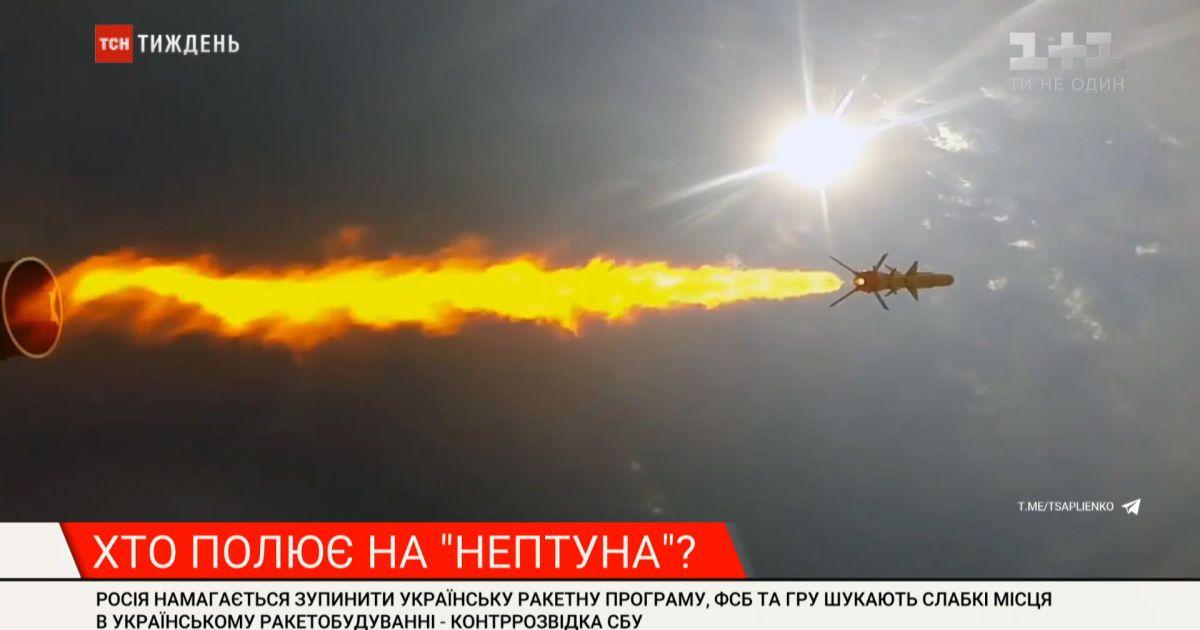 Рука Кремля в Україні: хто блокує українську ракетну програму
