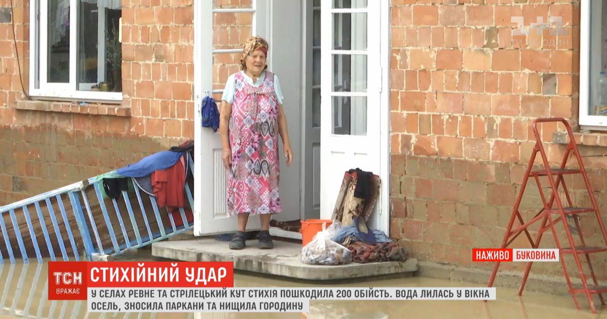 Страшное наводнение: что происходит на Прикарпатье и Буковине