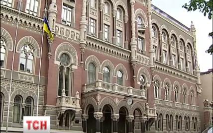 В українців не будуть відбирати майно за прострочені валютні кредити
