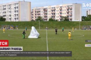 Новости мира: в Польше парашютист приземлился на стадион во время футбольного матча