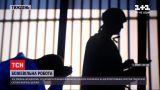 Новости недели: спровоцирует ли убийство санитара психбольницы пересмотр работы системы здравоохранения