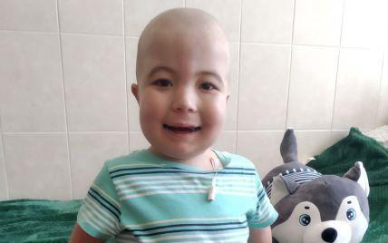 Андрюша преодолевает лейкоз, и вы можете ему в этом помочь