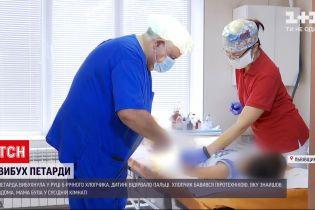 Новини України: 6-річний хлопчик знайшов удома петарду і вона вибухнула у його руці