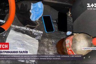 Новини України: затримали паліїв, що намагалися знищити кав'ярню та крамницю в Дніпрі