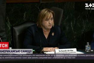 Новини світу: найближчим часом США замінять санкційний пакет для Білорусі