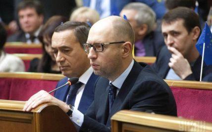 Швейцария и Чехия обратились в ГПУ по скандальному делу соратника Яценюка - СМИ