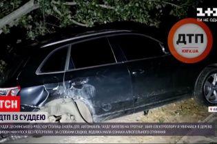 Новини України: у столиці суддя з ознаками сп'яніння скоїла ДТП