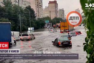 Погода в Украине: столицу накрыл мощный ливень и затопил переходы и улицы