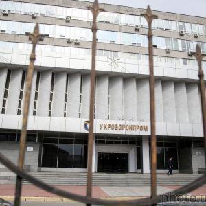 """Завод """"Укроборонпрома"""" впервые запустил полный цикл производства ракетного вооружения и боеприпасов"""