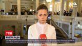 Новини України: в п'ятницю обиратимуть нового голову Верховної Ради