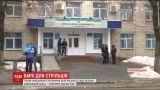 Учасникам стрілянини в Кропивницькому обрали запобіжний захід
