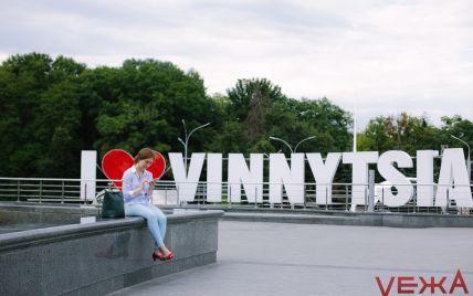 Вінницю, Луцьк та Івано-Франківськ визнали найкомфортнішими містами для життя - рейтинг