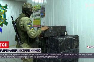 Новости Украины: на Буковине пограничники останавливали убегающих контрабандистов выстрелами