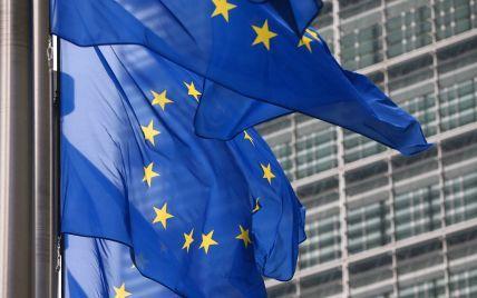 Еврокомиссия призвала Раду принять необходимые для сближения с ЕС законы