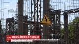 """Из-за долга """"Киевэнерго"""" Киев может остаться без тепла и света"""