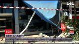 Новости мира: на Крите произошло землетрясение магнитудой 6,4 балла по шкале Рихтера