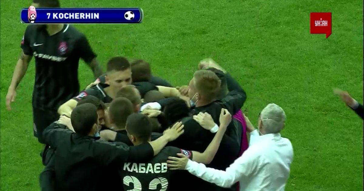 Заря - Минай - 1:0. Видео гола Кочергина