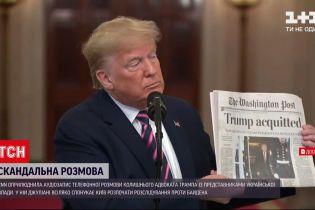Новости мира: что адвокат Трампа требовал от Андрея Ермака
