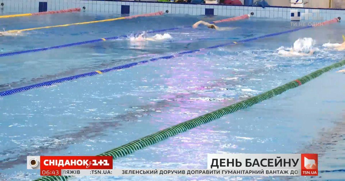В каком состоянии находятся украинские бассейны и куда больше любят ходить плавать украинцы