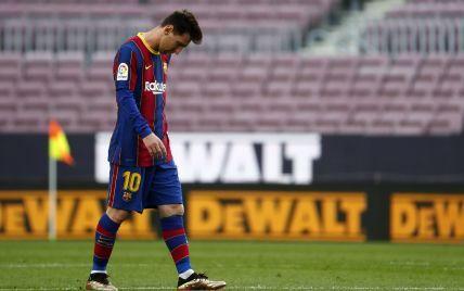 "Конец эпохи ""Барселона"" объявила об уходе Месси"
