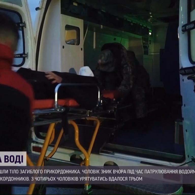 Врачи рассказали о состоянии спасенных пограничников, которые едва не утонули в озере Тудоров