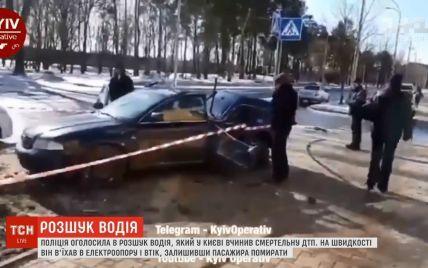 Смертельна ДТП у Києві: Audi винесло з дороги на зупинку
