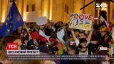 Новости мира: в Тбилиси гомофобы снова пытались помешать акции в поддержку ЛГБТ-сообщества