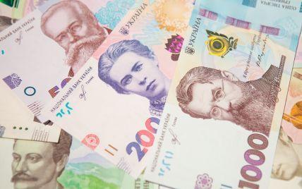 """ФЛП изменили сроки подачи заявлений для получения """"карантинных"""" денег"""