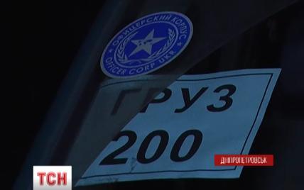 В Днепропетровске огромной траурной колонной встретили героически погибших воинов