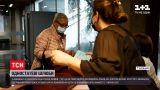 Новости мира: в Швейцарии легализуют однополые браки