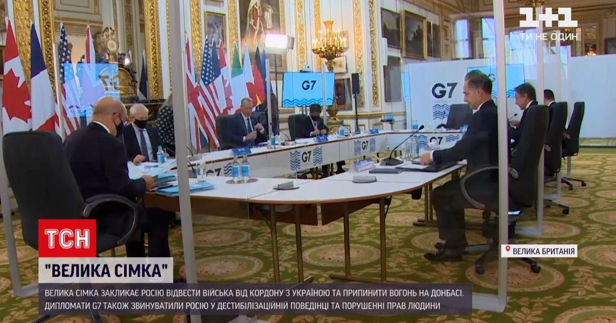 Новости мира: G7 призывает Россию прекратить огонь на Донбассе