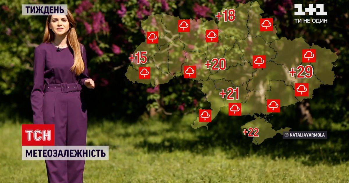 Метеозависимость: Украину накроют дожди с молниями и громом