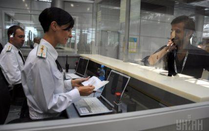 Українські візи для іноземців стануть доступнішими