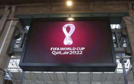 Відбір на ЧС-2022: групи і турнірні таблиці