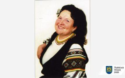 Во Львове умерла внучка брата Ивана Франко: была профессором университета