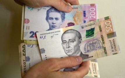 Виплату субсидій та соціальної допомоги в Україні планують здійснювати цифровою валютою